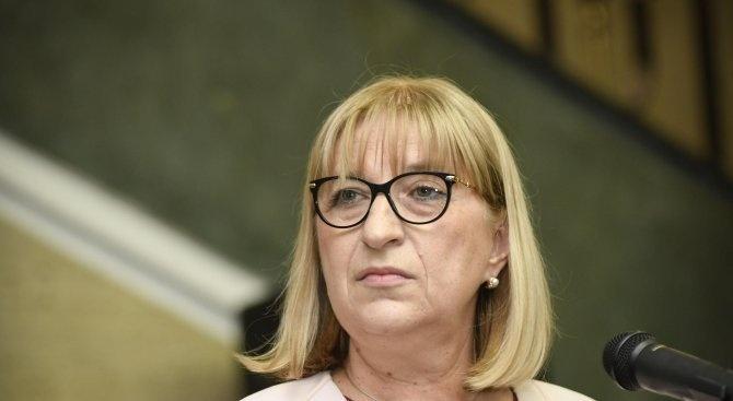Утре министърът на правосъдието Цецка Цачева и посланикът на Швейцария