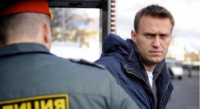 Руският опозиционер Алексей Навални бе отново задържан днес на излизане