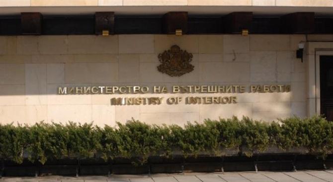 Министърът на вътрешните работи Младен Маринов ще открие утре обновените