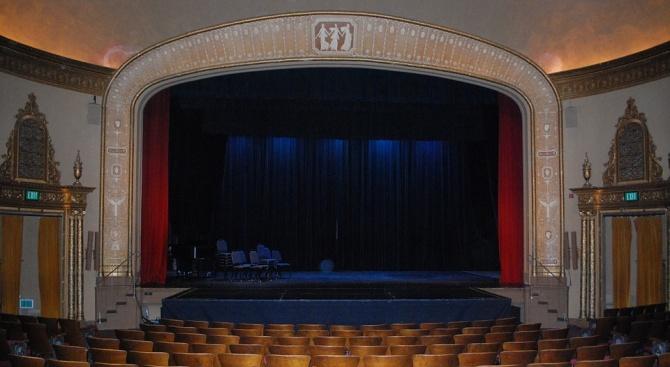 """Ямболският драматичен театър """"Невена Коканова"""" обяви, че до края на"""