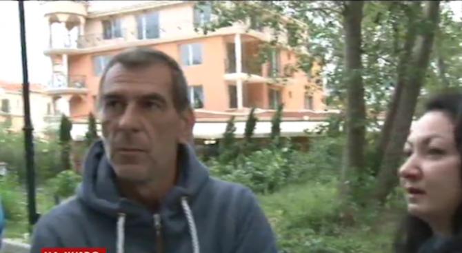 Служители в хотел на Ветко и Маринела Арабаджиеви се оплакаха,