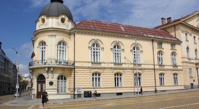 Българската академия на науките /БАН/ започва процедура за създаването на