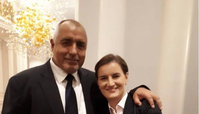 Министър-председателят Бойко Борисов се срещна и разговаря със сръбския си