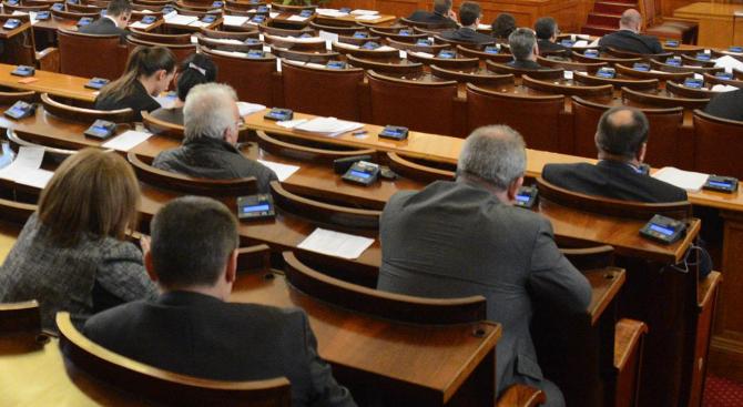 Парламентът одобри създаването на предприятия на социалната и солидарната икономика.