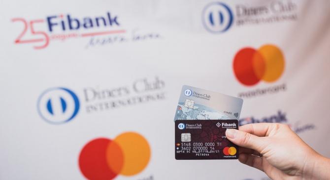 Дайнърс клуб България, съвместно с Fibank, разработиха кредитната карта Evolve