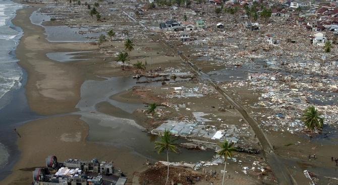 Цунами е ударило индонезийските градове Палу и Донгала на остров