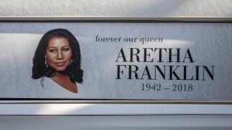 В Детройт откриват изложба, посветена на Арета Франклин