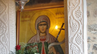 Днес почитаме първата жена-мъченица за Христа