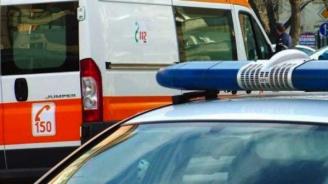 Мъж изпадна от кола в движение, тегленото от нея ремарке го блъсна