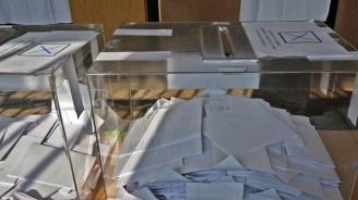 Ако изборите бяха днес: ГЕРБ - 21,3%, БСП - 19,6%, ДПС - 7,0%, Атака - 2,5%