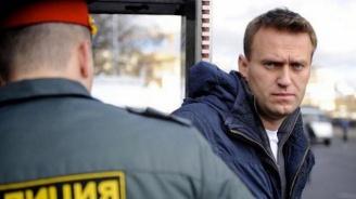 Руският опозиционер Навални бе арестуван отново още на излизане от ареста