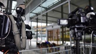 ЕК: Няма демокрация без свободна журналистика