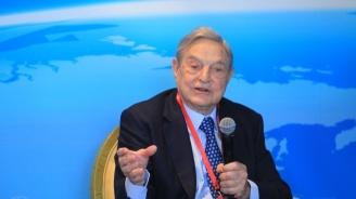 Фондацията на Сорос ще съди унгарското правителство