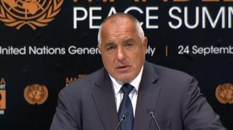 Борисов: По време на Българското европредседателство стартираха преговори за партньорство със 79 държави
