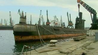 Последната българска подводница вероятно ще бъде превърната в музей