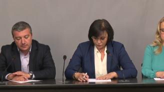 От БСП казаха как биха реагирали срещу повишението на природния газ, ако бяха на власт (видео)