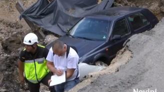 Кола пропадна в изкоп в столицата