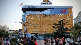 Уточняват причините за рухването на фасадата на мола в Благоевград (снимки)