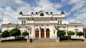Парламентарна делегация от Черна гора ще бъде на официално посещение в България