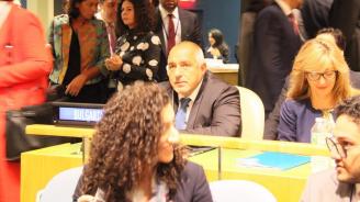 Борисов участва в откриването на Общия дебат на 73-та сесия на Общото събрание на ООН