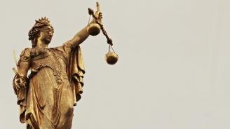 4 години условно за българките, повредили музейни експонати в Гърция