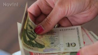 НСИ: През 2016 г. разходите за социална защита са 16 455.2 млн. лв.