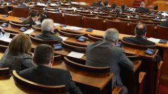 Парламентът одобри създаването на предприятия на социалната и солидарната икономика
