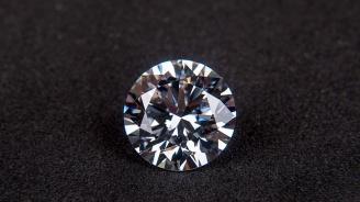 Правят регистър на търговците на диаманти