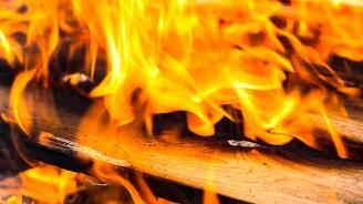 Горският пожар в землището на с. Дренково е локализиран