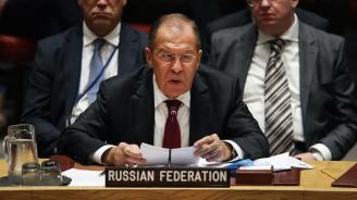 Лавров в ООН: Има факти за предаване на оръжие за масово унищожение на терористи