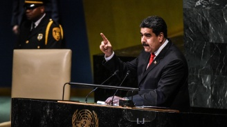 Шест страни от Северна и Южна Америка поискаха от Международния наказателен съд да разследва Венецуела