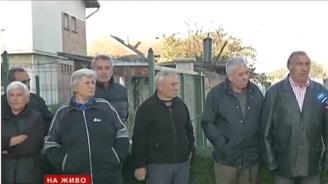 Село се вдига на протест срещу Държавния резерв