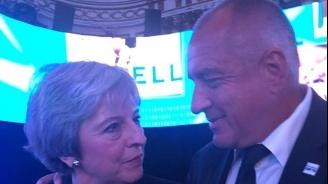 Борисов разговаря с британския премиер