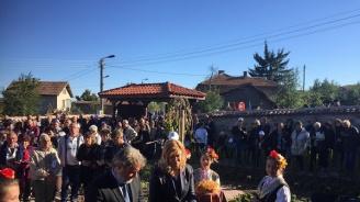 """Министър Банов откри """"Къщата на маските"""" в село Кошарево, община Брезник"""