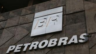 """""""Петробраз"""" се съгласи да плати глоба в размер на 853 млн. долара"""