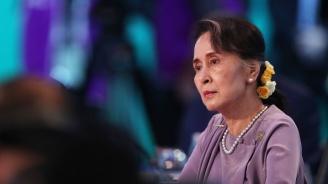 Канада отнема почетното гражданство на Аун Сан Су Чжи
