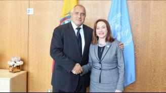 Борисов се срещна с председателя на 73-та сесия на Общото събрание на ООН
