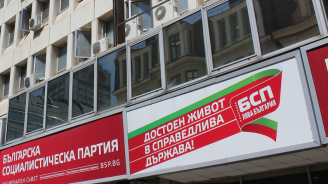 Нови лица влизат в Предизборния щаб на БСП