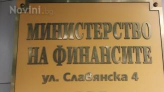 Министерство на финансите с важна информация за ангажимента на България за участие ни в ERM II