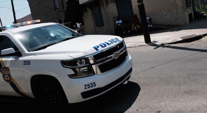 Полицията на американския щат Пенсилвания, където се намира имението на