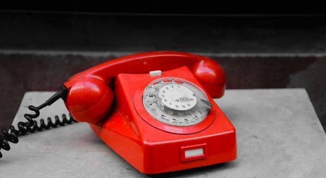 Измамиха по телефона 61-годишна жена от Плевен за 12300 лева,