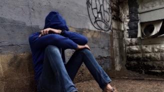 Близо една трета от тийнейджърите по света са подложени на тормоз