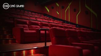 Дни на европейското арт кино в Cine Grand Park Center (видео+снимки)
