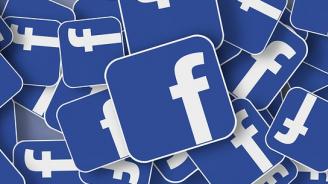 Ирландия разследва пробив в сигурността, засегнал 50 милиона потребители на Фейсбук