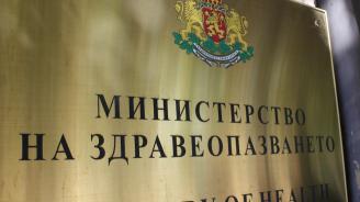 Здравното министерство е предвидило 60 млн. лв. за ваксини