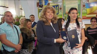 Илияна Йотова: 160 години Болградската гимназия пази българския език и дух