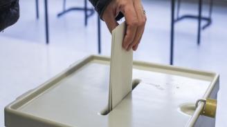 Бразилците гласуват днес на избори за президент и парламент