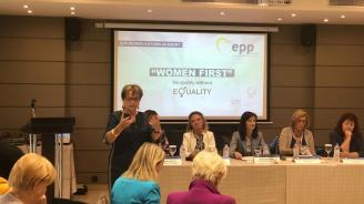 Председателят на Жени ГЕРБ Ирена Соколова участва в Есенна академия на ЕНП Жени в Атина