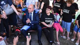 Бисер Петков: Право на майките на деца с увреждания е да протестират