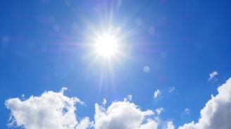 Слънчево и днес